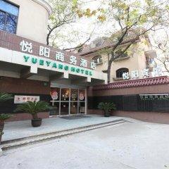 Shanghai Yueyang Hotel фото 3