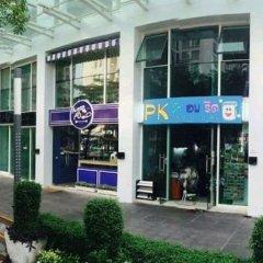 Отель Tc Green By Jummie Бангкок банкомат