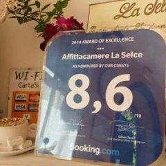 Отель la Selce Италия, Региональный парк Colli Euganei - отзывы, цены и фото номеров - забронировать отель la Selce онлайн