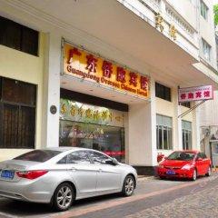 Отель Guangdong Oversea Chinese Hotel Китай, Гуанчжоу - отзывы, цены и фото номеров - забронировать отель Guangdong Oversea Chinese Hotel онлайн парковка