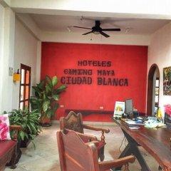 Hotel Camino Maya Ciudad Blanca интерьер отеля
