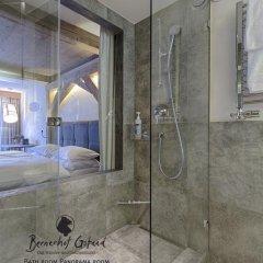 Bernerhof Swiss Quality Hotel Gstaad ванная фото 2