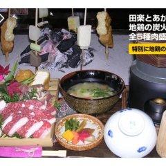 Отель Aso no Yamaboushi Япония, Минамиогуни - отзывы, цены и фото номеров - забронировать отель Aso no Yamaboushi онлайн фото 2