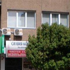 Апартаменты Apartment Bulgaria Велико Тырново с домашними животными фото 2