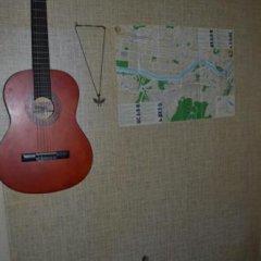 My Hostel Тбилиси удобства в номере фото 2