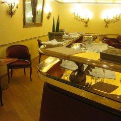 Отель Roma Италия, Болонья - отзывы, цены и фото номеров - забронировать отель Roma онлайн питание