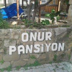 Отель Onur Pansiyon Сиде парковка