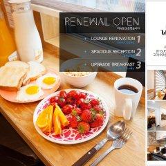 Отель K-Guesthouse Dongdaemun 1 Южная Корея, Сеул - отзывы, цены и фото номеров - забронировать отель K-Guesthouse Dongdaemun 1 онлайн питание