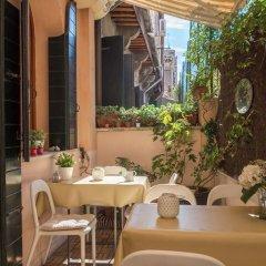 Отель Residenza Al Pozzo Италия, Венеция - отзывы, цены и фото номеров - забронировать отель Residenza Al Pozzo онлайн фото 7