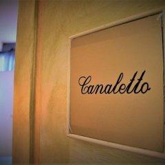 Отель Locanda Antica Venezia Италия, Венеция - 1 отзыв об отеле, цены и фото номеров - забронировать отель Locanda Antica Venezia онлайн интерьер отеля фото 3