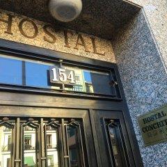 Отель Hostal Conchita Legazpi Испания, Мадрид - отзывы, цены и фото номеров - забронировать отель Hostal Conchita Legazpi онлайн удобства в номере фото 2