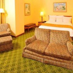 Отель Tegucigalpa Marriott Hotel Гондурас, Тегусигальпа - отзывы, цены и фото номеров - забронировать отель Tegucigalpa Marriott Hotel онлайн комната для гостей