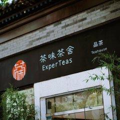 Отель Days Inn Forbidden City Beijing Китай, Пекин - отзывы, цены и фото номеров - забронировать отель Days Inn Forbidden City Beijing онлайн вид на фасад