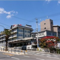 Отель ONIYAMA Беппу фото 6