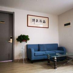 Отель Lv An Ju Hostel Zhouzhuang Китай, Сучжоу - отзывы, цены и фото номеров - забронировать отель Lv An Ju Hostel Zhouzhuang онлайн интерьер отеля фото 2