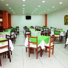 Отель Verde Mar Колумбия, Сан-Андрес - отзывы, цены и фото номеров - забронировать отель Verde Mar онлайн питание фото 3