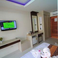 Отель Lanta Fevrier Resort удобства в номере