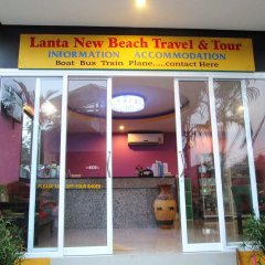 Отель Lanta New Beach Bungalows банкомат