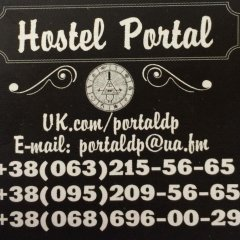 Hostel Portal Днепр комната для гостей фото 3