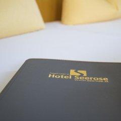 Seehüters Hotel Seerose удобства в номере