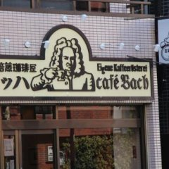 Отель Tokyo Backpackers Токио парковка