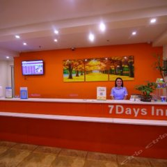 Отель 7 Days Inn Chongqing Nanchuan Zhonglou Street Business Center Branch гостиничный бар
