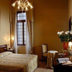 Отель GKK Exclusive Private Suites Venezia спа