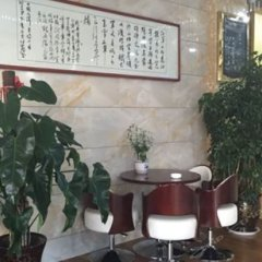 Kaidi Hotel интерьер отеля фото 2