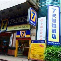Отель 7 Days Inn Guangzhou Shangxiajiu Branch Китай, Гуанчжоу - отзывы, цены и фото номеров - забронировать отель 7 Days Inn Guangzhou Shangxiajiu Branch онлайн городской автобус