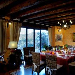Отель La Casa sulla Collina d'Oro Пьяцца-Армерина питание фото 3