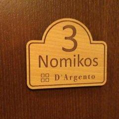 Отель D'Argento Boutique Rooms Родос интерьер отеля фото 3