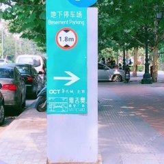 Отель City Inn Beijing Happy Valley парковка