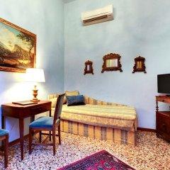 Отель Palazzo Schiavoni Венеция комната для гостей фото 5