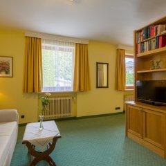 Отель Haus Arenberg Зальцбург комната для гостей фото 3