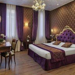 Отель Tre Archi Италия, Венеция - 10 отзывов об отеле, цены и фото номеров - забронировать отель Tre Archi онлайн комната для гостей фото 5