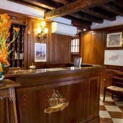 Отель Agli Alboretti Италия, Венеция - отзывы, цены и фото номеров - забронировать отель Agli Alboretti онлайн гостиничный бар