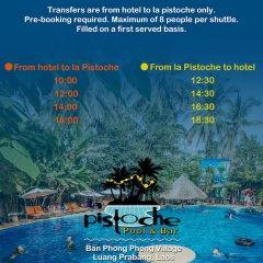 Отель Villa Deux Rivieres Лаос, Луангпхабанг - отзывы, цены и фото номеров - забронировать отель Villa Deux Rivieres онлайн городской автобус