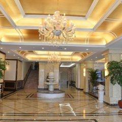 Отель Jinqiu Yixinyuan Hotel Китай, Сиань - отзывы, цены и фото номеров - забронировать отель Jinqiu Yixinyuan Hotel онлайн интерьер отеля фото 3