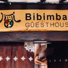 Отель Bibimbap Guesthouse интерьер отеля фото 2