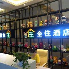 Отель Quanzhu Hotel Китай, Сиань - отзывы, цены и фото номеров - забронировать отель Quanzhu Hotel онлайн гостиничный бар