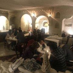 The Village Cave Hotel Турция, Мустафапаша - 1 отзыв об отеле, цены и фото номеров - забронировать отель The Village Cave Hotel онлайн питание фото 3