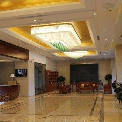 Jitai Boutique Hotel Tianjin Jinkun Тяньцзинь интерьер отеля
