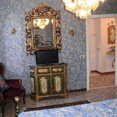 Отель Ve.N.I.Ce. Cera Rio Novo интерьер отеля фото 3