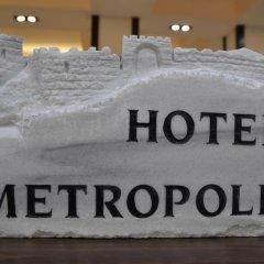 Jerusalem Metropole Hotel Израиль, Иерусалим - 1 отзыв об отеле, цены и фото номеров - забронировать отель Jerusalem Metropole Hotel онлайн