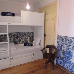 Hub New Lisbon Hostel в номере фото 2