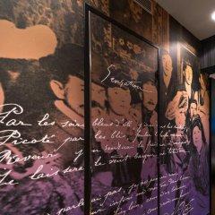 Hotel Montmartre Mon Amour гостиничный бар