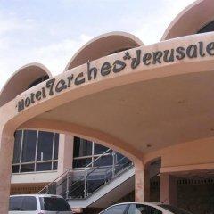 Seven Arches Hotel Израиль, Иерусалим - отзывы, цены и фото номеров - забронировать отель Seven Arches Hotel онлайн фото 2