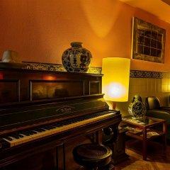 Hotel Internacional Porto развлечения