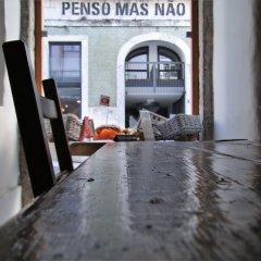 Отель The Pessoa Португалия, Лиссабон - отзывы, цены и фото номеров - забронировать отель The Pessoa онлайн с домашними животными