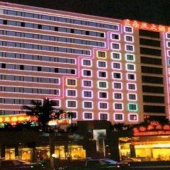 Отель Xiamen Plaza Сямынь фото 3